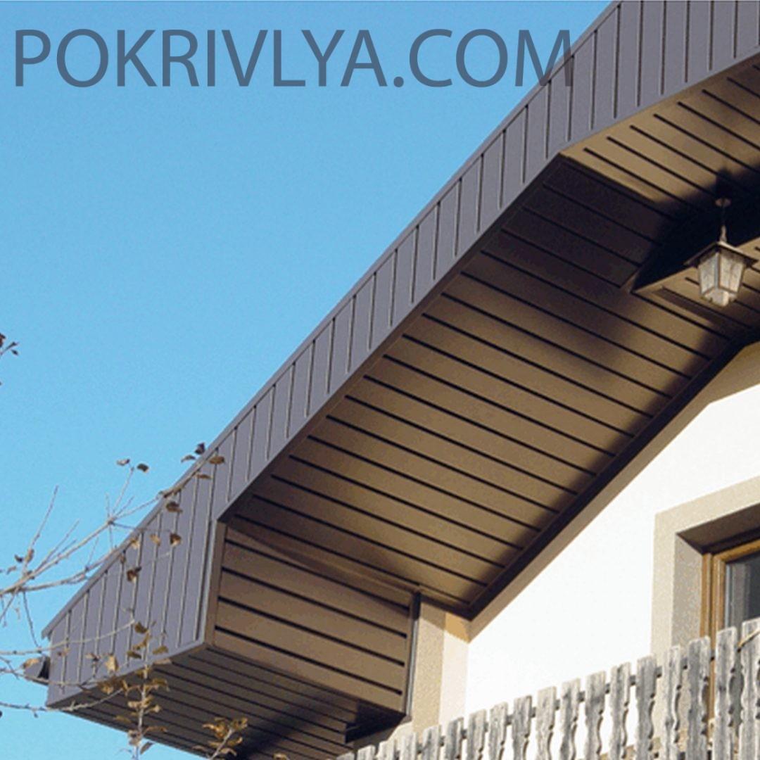 монтаж підшивки для даху