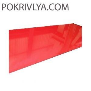 сталь нержавіюча червона